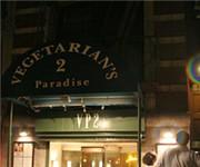 Photo of Vegetarian Paradise - New York, NY - New York, NY