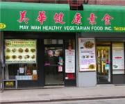 Photo of May-Wah Healthy Vegetarian - New York, NY - New York, NY