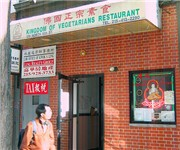 Photo of Kingdom of Vegetarians Restaurant - Philadelphia, PA - Philadelphia, PA