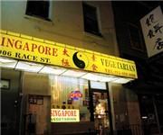 Singapore Chinese Vegetarian - Philadelphia, PA (215) 922-3288