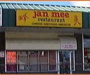 Photo of Jan Mee Chinese Restaurant - Portland, ME - Portland, ME