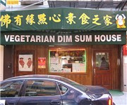 Photo of Vegetarian Dim Sum House - New York, NY